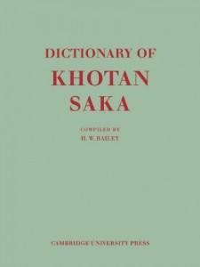 فرهنگ زبان سکایی ختن