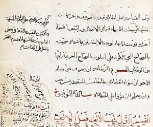Lugat-i sihah al-'agam bi-lisan al-farisi