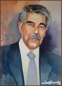Saeidy-e Sirjani