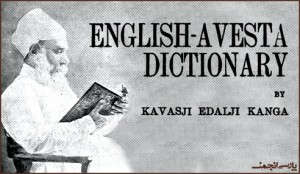 ENGLISH-AVESTA DICTIONARY