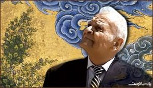 زندهیاد محمدجان شکوری بخارایی