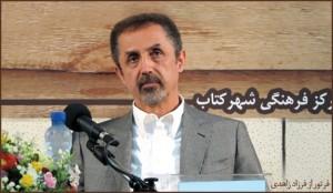 دکتر مجتبی منشیزاده