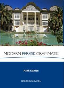 Modern persisk grammatik - Andra upplagan